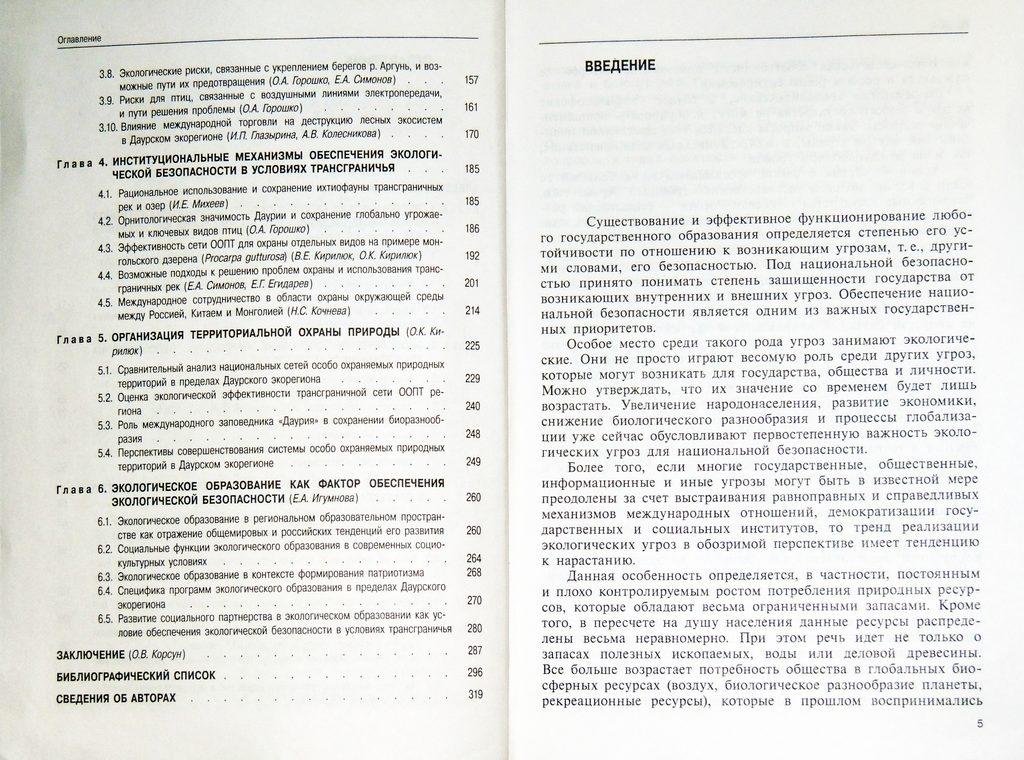 DSCN5436