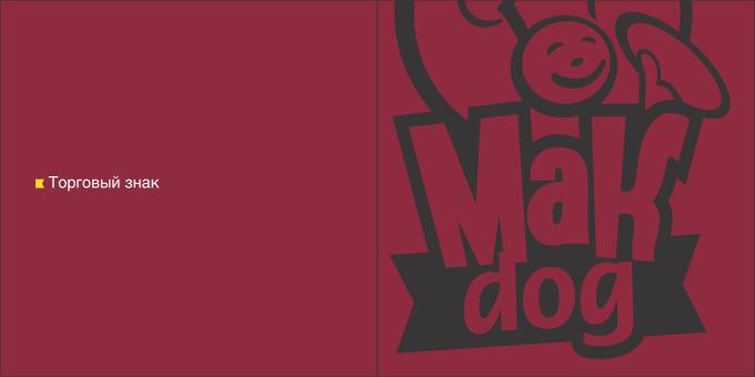 makdog_book (4)