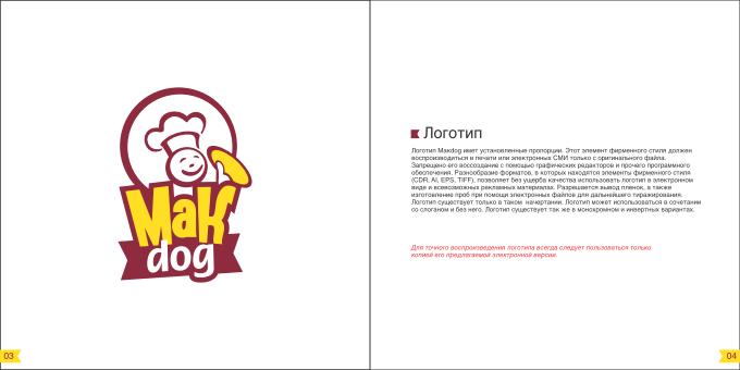 makdog_book (5)