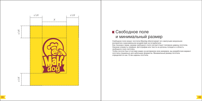 makdog_book (6)