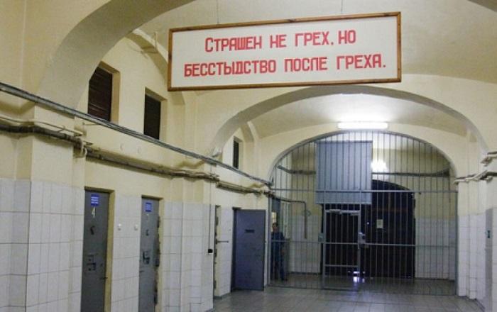 Бутырский наблюдатель. Как тюремщика назначили защищать права заключенных