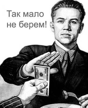 Повесть о российской коррупции. История в письмах