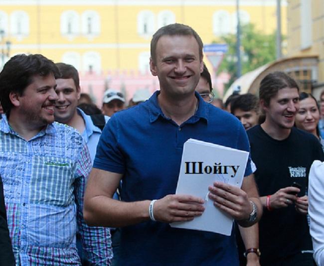 Охота на Шойгу. Или новые приключения «условного» Навального