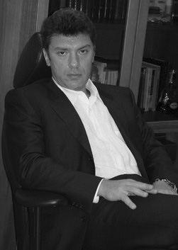 Одиночество Бориса Немцова. Игры спекулянтов