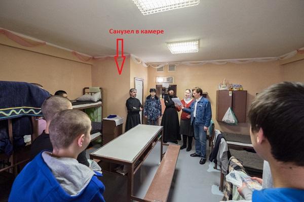 Как убивали в СИЗО директора «Роскосмоса» Евдокимова. Подробности и вопросы