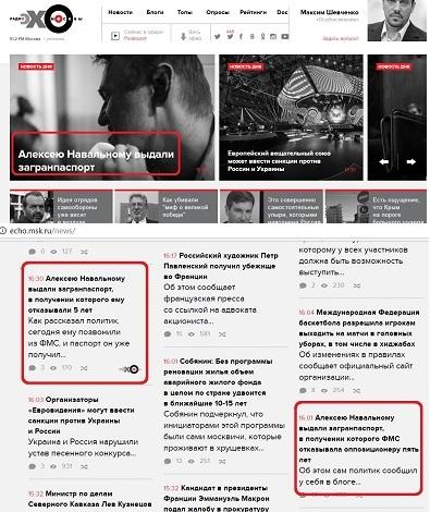 Навальный уезжает из России. Похоже, что навсегда