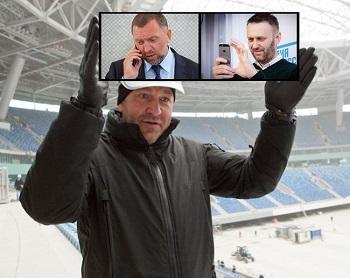 Питерский заказ или «серый кардинал» Навального?