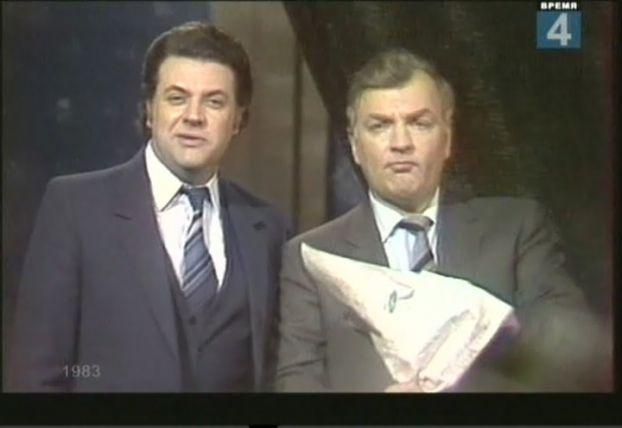 13. огонек 1984