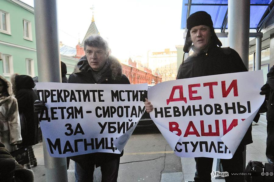 Немцов с магнитским