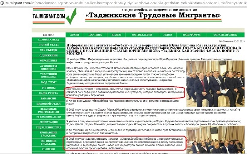 Конфликт на рынке «Москва» - война за новую «крышу». История о Каромате
