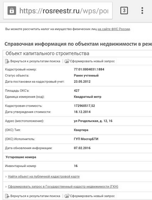 Миллионы долларов российской оппозиции. А почему молчит Навальный?