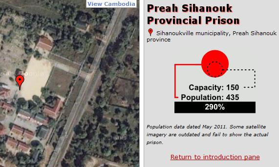 Камбоджа тюрьма 2
