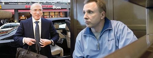 Как убийца убийце. К 56-летию Пичугина Ходорковский подарил ему трёх экс-министров юстиции
