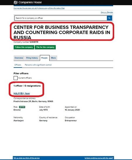 1491791 original - Ильгар Гаджиев и новые способы отъёма денег