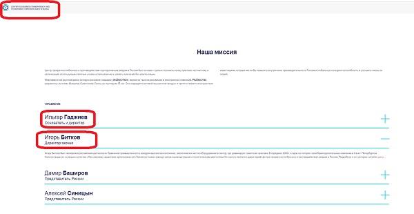 1492441 original - Ильгар Гаджиев и новые способы отъёма денег