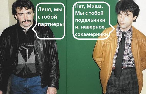 Ходорковский – «старший партнер» по заказным убийствам. Документы из уголовного дела Невзлина