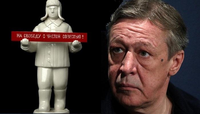 Колония для артиста. Ефремов попал в бывший фашистский концлагерь