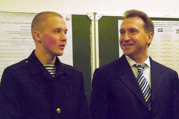 Шувалов с сыном