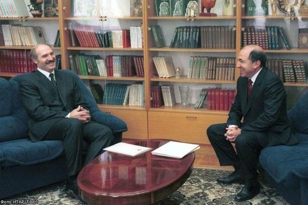 Березовский Лукашенко 1