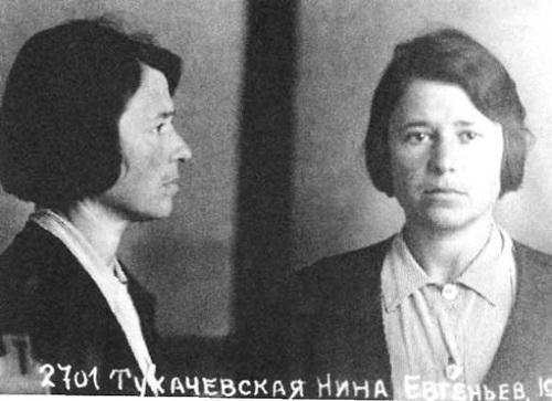 Тухачевская