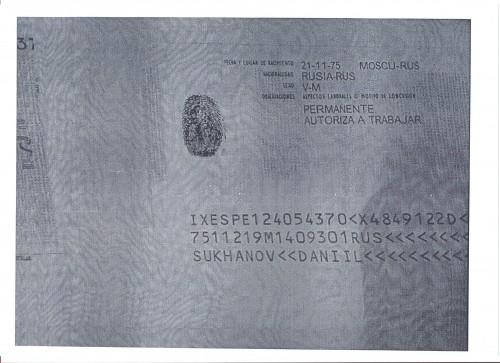 Суханов-2-500x363