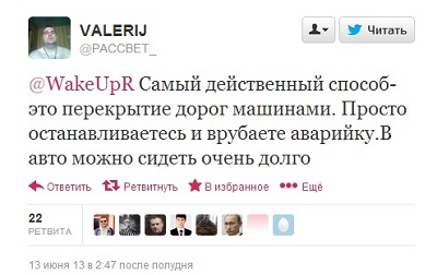 Навальный 4