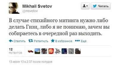 Навальный 6