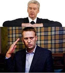 Собянин Навальный !!!