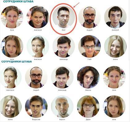 http://ic.pics.livejournal.com/oleglurie_new/45868151/257763/257763_original.jpg