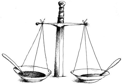Судьы