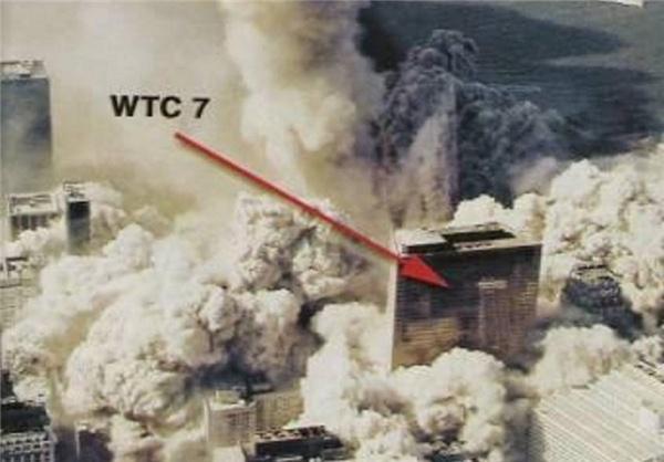 Теракт здание № 7