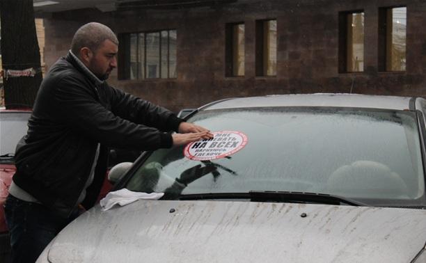 Стикер на авто факелоносца