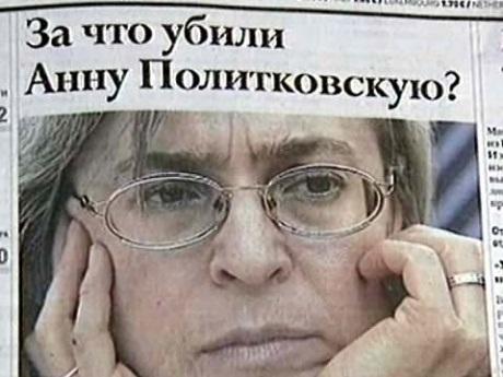 политковская 2-2