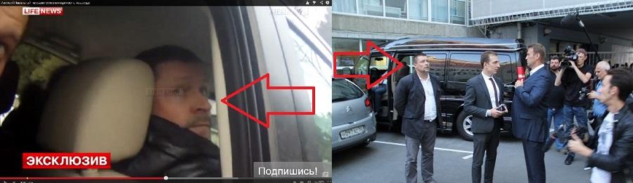 Машинка Навального 7-2 телохранитель