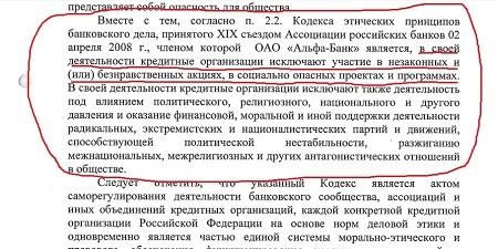 ВСТАВКА 3