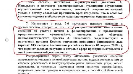 ВСТАВКА 4