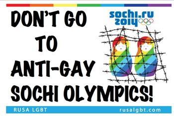 Бойкот олимпиады !!!