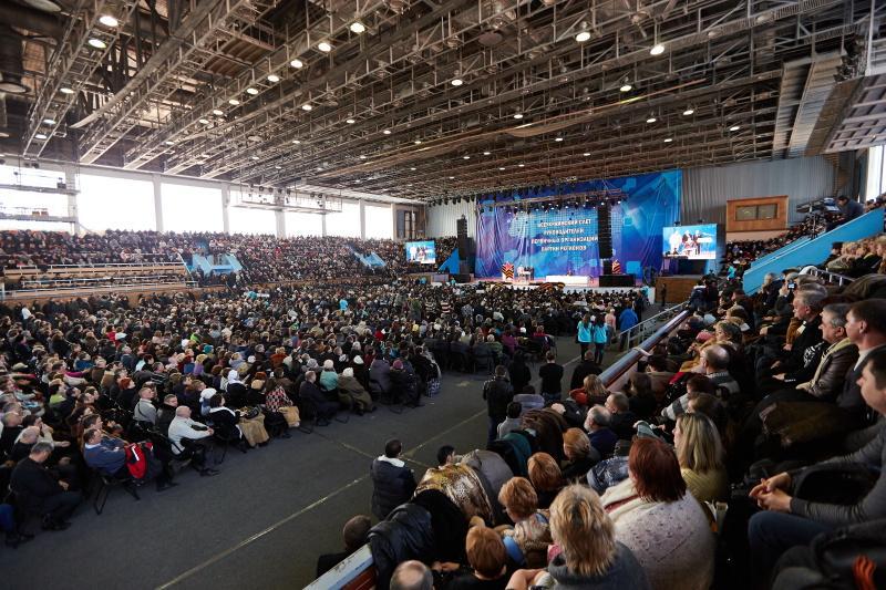Харьков съезд