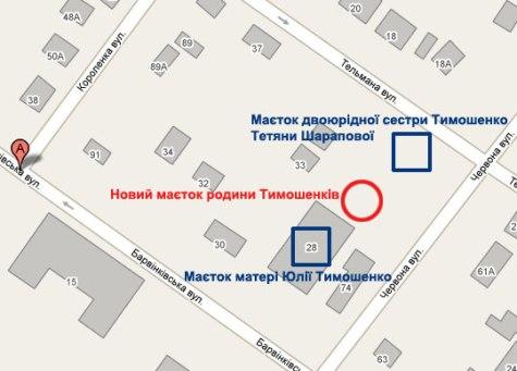 Куда киевские революционеры не водят экскурсий. 486625_original