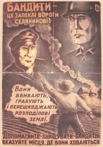 Бандера, Шушкевич, Ярош, Музычко, Тягнибок. И примкнувшие к ним Немцов с Макаревичем 13