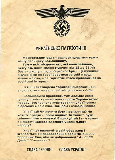 Бандера, Шушкевич, Ярош, Музычко, Тягнибок. И примкнувшие к ним Немцов с Макаревичем 15