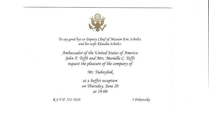 Тягнибока приглашают на мероприятия в посольство США 2