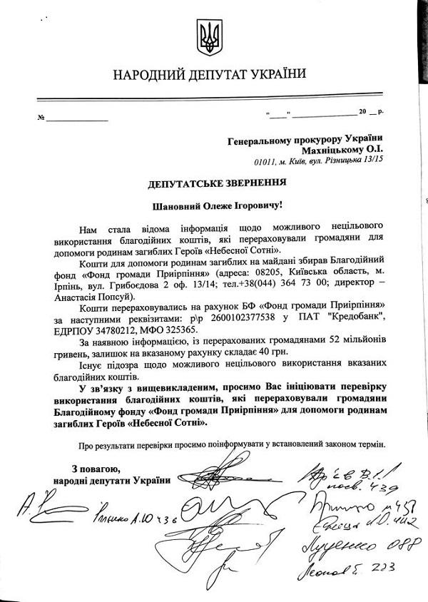 украина ворует 22222