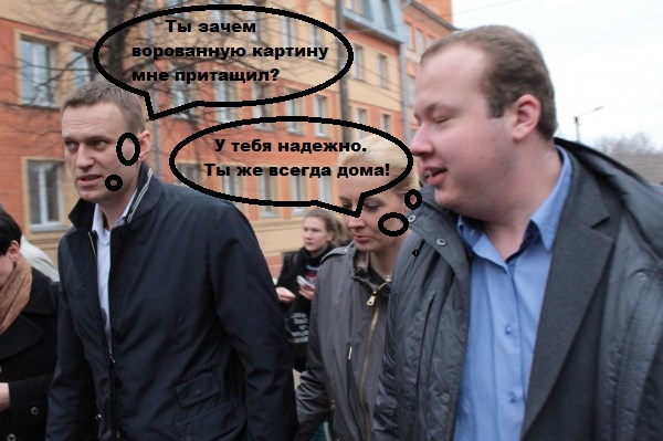 навальный албуров
