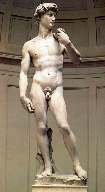 Давид 1