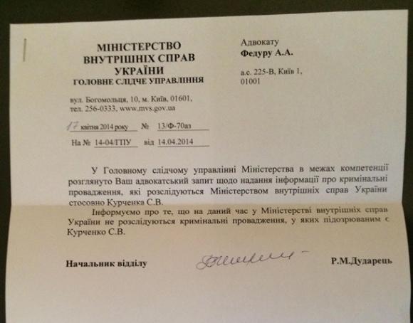 Украина не ищет 1