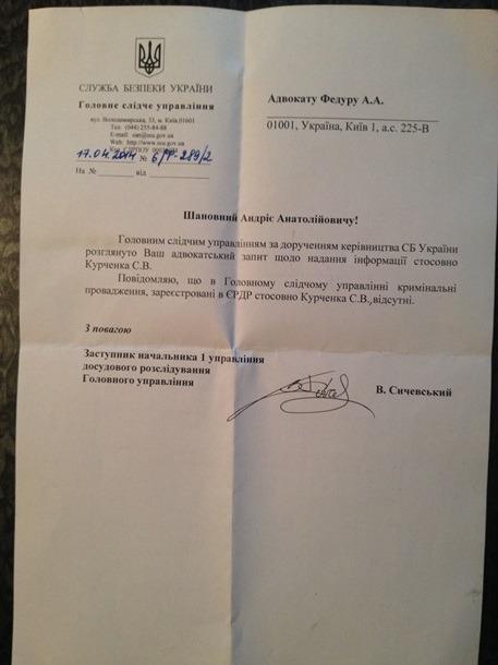 Украина не ищет 2