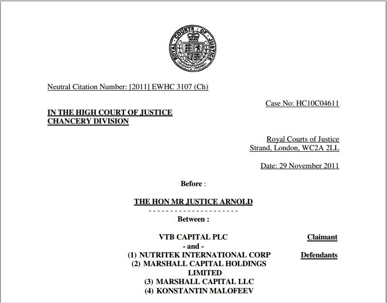 Тот самый суд в Лондоне ВТБ против Малофеева