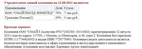 Наливайченко 11
