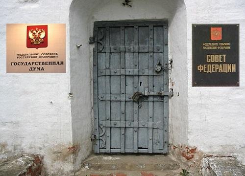 строгая депутатская бабушка двери